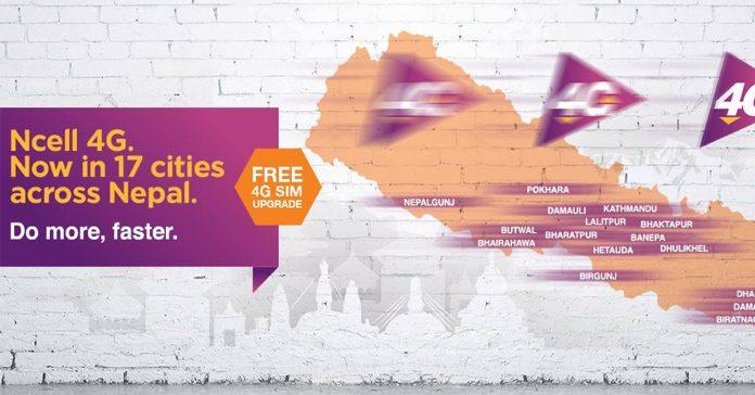 Ncell expanding cities 17 gadgetbyte nepal