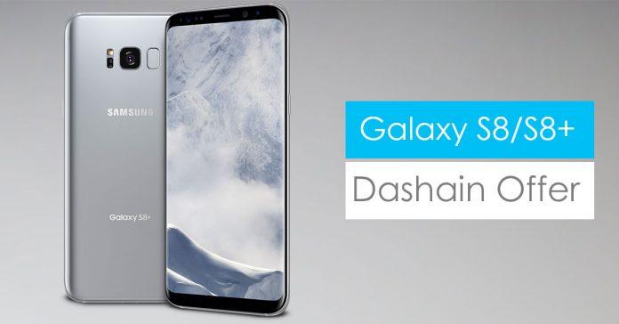 Galaxy-S8-Dashain-Offer