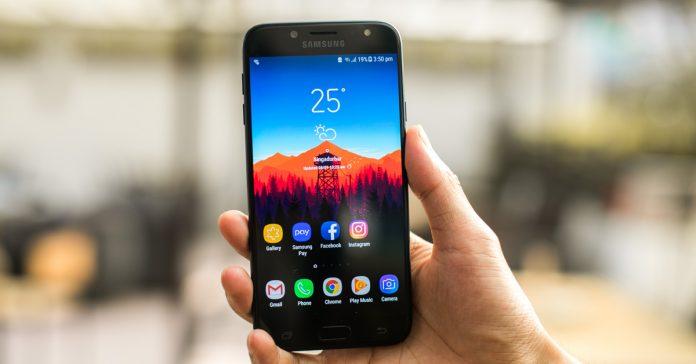 Samsung Galaxy J7 Pro j7 nxt software update