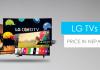 LG TV price in Nepal - Price of LG TVs in Nepal