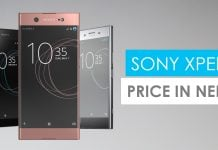 Sony Xperia mobile price in nepal