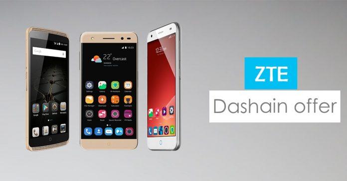 ZTE Dashain