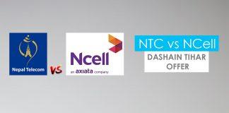 NTC Ncell Dashain Tihar Offer 2017