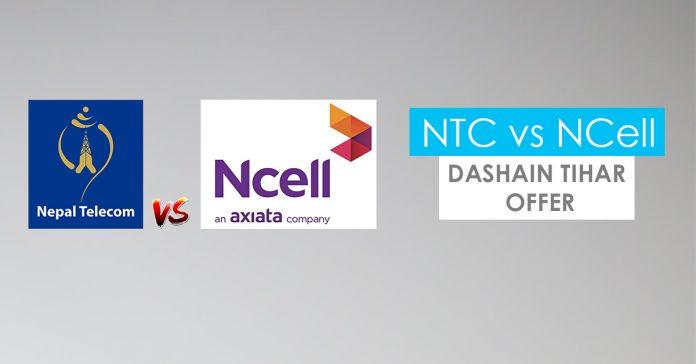 NTC Ncell Dashain Tihar Offer 2017