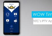 wow time app gadgetbyte nepal NTC