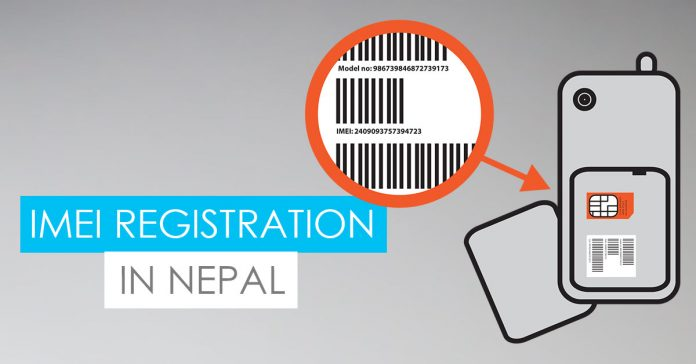 IMEI REGISTRATION current situation nepal gadgetbyte