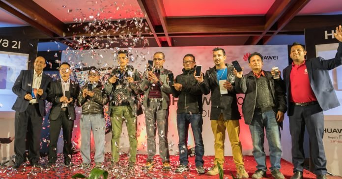 Huwaei nova 2i price nepal launch event