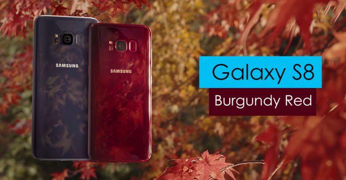 galaxy s8 Burgundy Red samsung gadgetbyte nepal