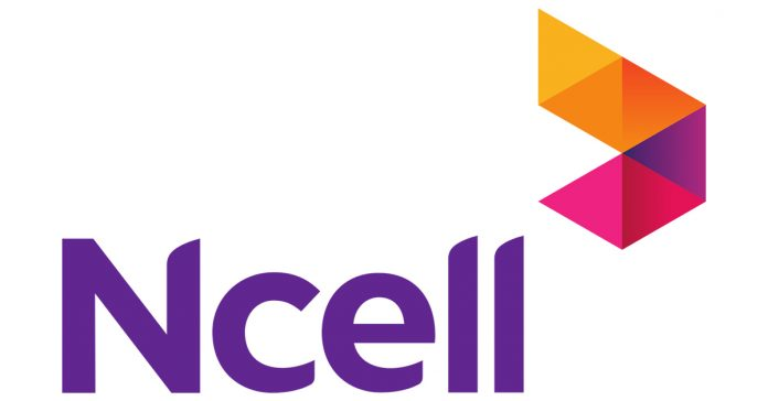 ncell missed call notification service free mcn gadgetbyte nepal