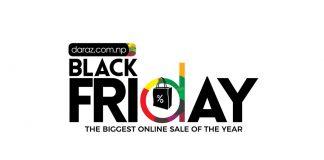 nokia 8 presents daraz black friday 2017 gadgetbyte nepal discounts