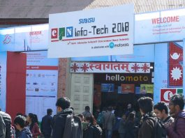 can infotech 2018 review