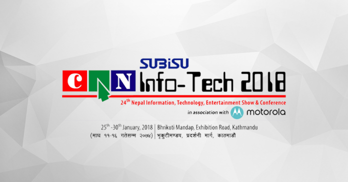 CAN Infotech 2018