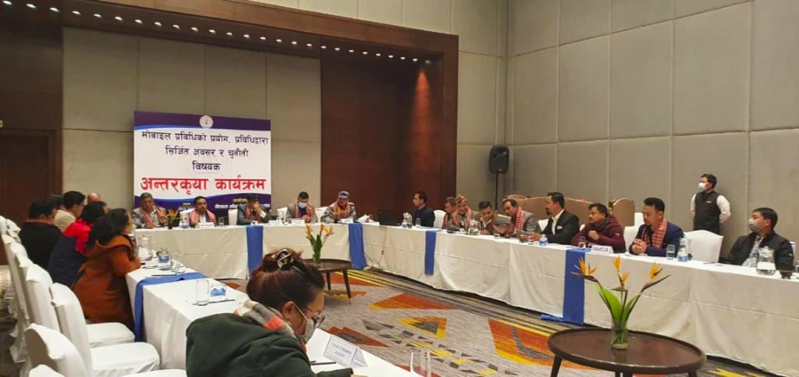 mobile device management system nepal meeting