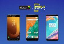 daraz mobile mania 2018