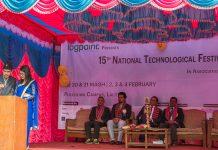 locus 2018 - locus nepal 2018
