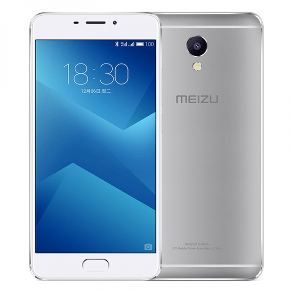 meizu mobiles price in nepal m5 note price specs
