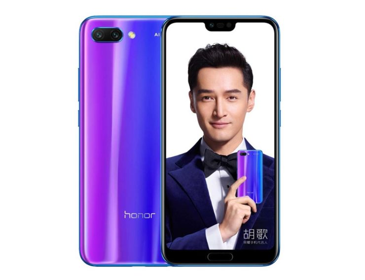 huawei honor 10 price specifications