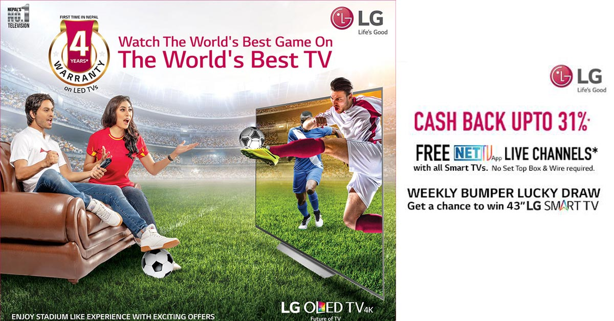 Lg Tv Price In Nepal Lg Led Oled Uhd Smart Tvs In Nepal
