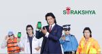 Mero Surakshya Mobile Protection plan