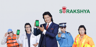 Mero Surakshya Mobile Protection plan