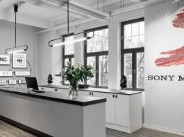 Sony acquires EMI