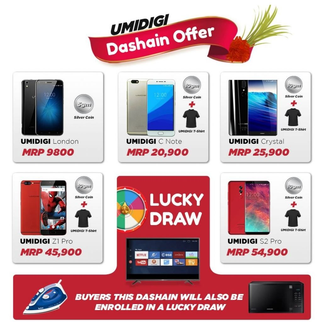 Umidigi Dashain Offer