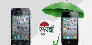 mero surakshya insurance smartphone repair