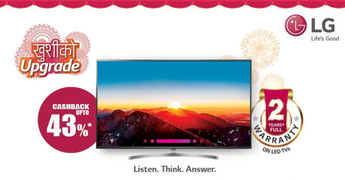 lg tv price in nepal
