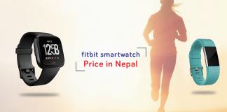 fitbit smartwatch price nepal