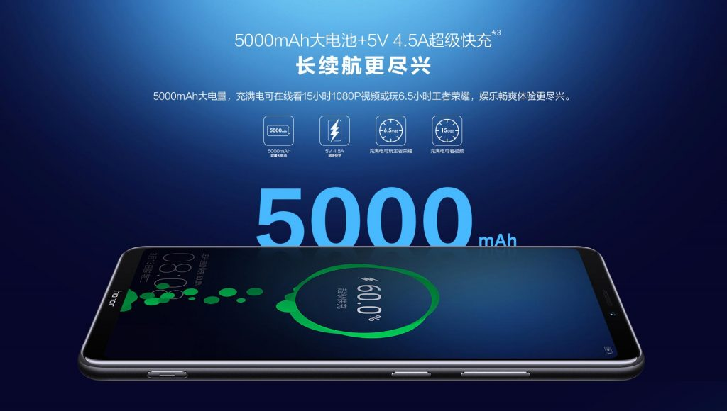 huawei honor note 10 battery