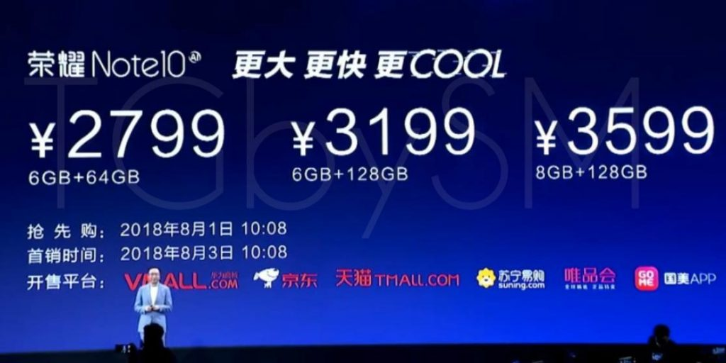 huawei honor note 10 price
