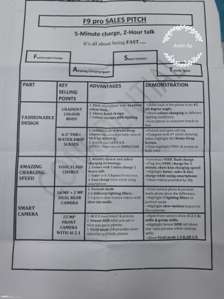 OPPO F9 leaked sales pitch 2