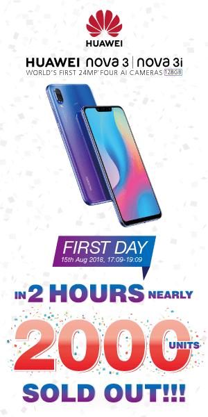 Huawei AD