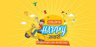 colors-happy-sawari
