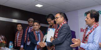 mero-surakshya-mou-signing