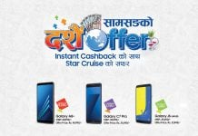 samsung dashain offer 2018 nepal
