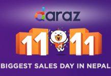 daraz 11.11 sales day