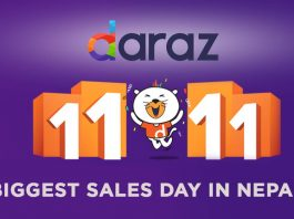 daraz 11.11 sales day