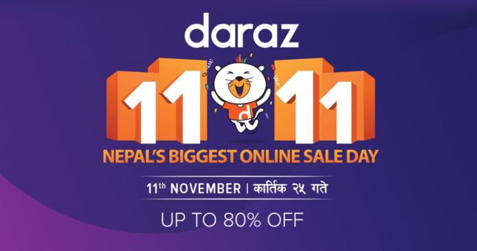 daraz 1111 sale singles day nepal