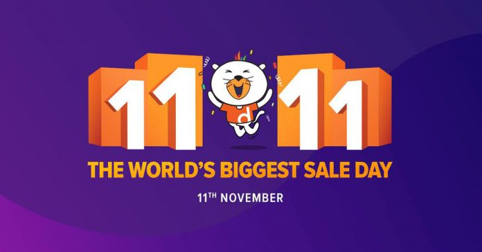 daraz biggest sales day