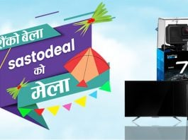 sastodeal dashain offer