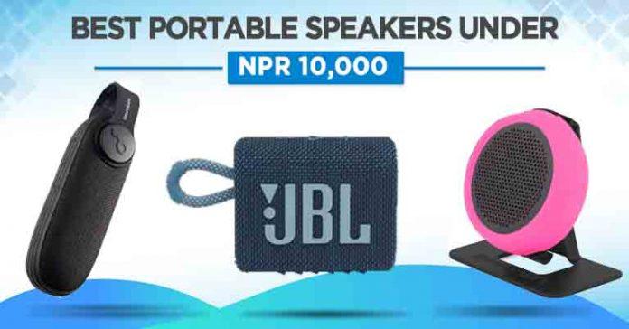Best Budget Portable Bluetooth Speakers Nepal