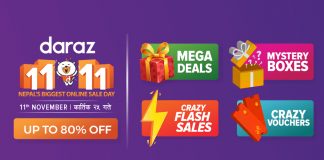 daraz 11.11 sales day details