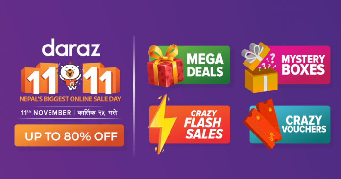 daraz 11.11 sales day details