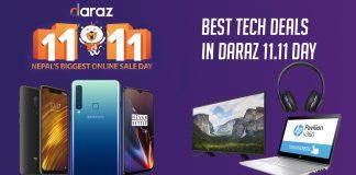 top 11 daraz 11.11 tech deals