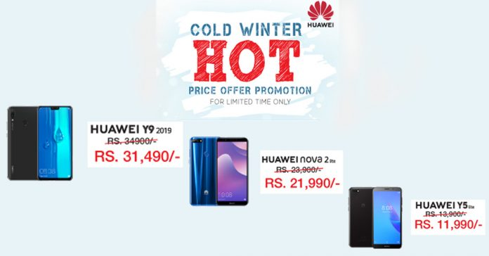 huawei hot offers winter