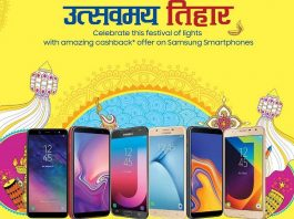 samsung tihar special offer
