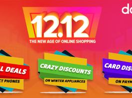 Daraz 12.12 sales day