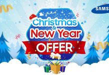 Samsung Christmas & New year Offer