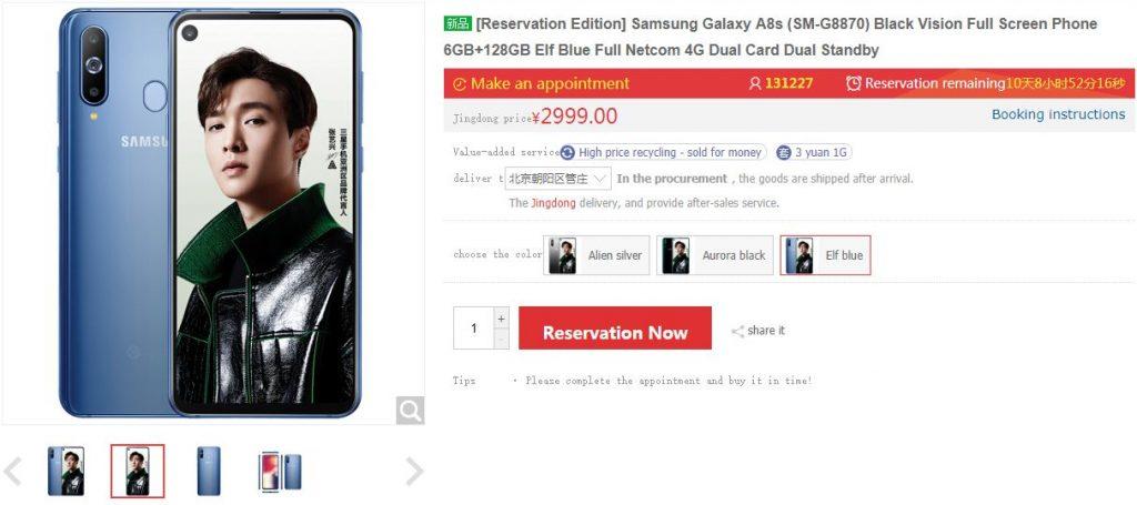 samsung galaxy a8s price